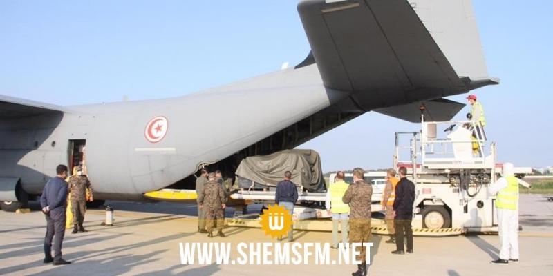 جلبتها الطائرة العسكرية: تونسي مقيم بالصين يُهدي تونس مستلزمات طبيّة
