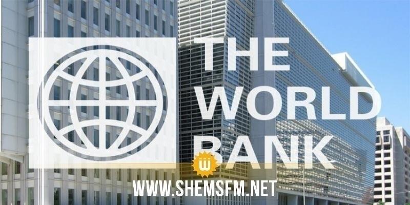 البنك العالمي: 'الحكومة التونسية تواجه وضعا اقتصاديا هشا جراء  كورونا'