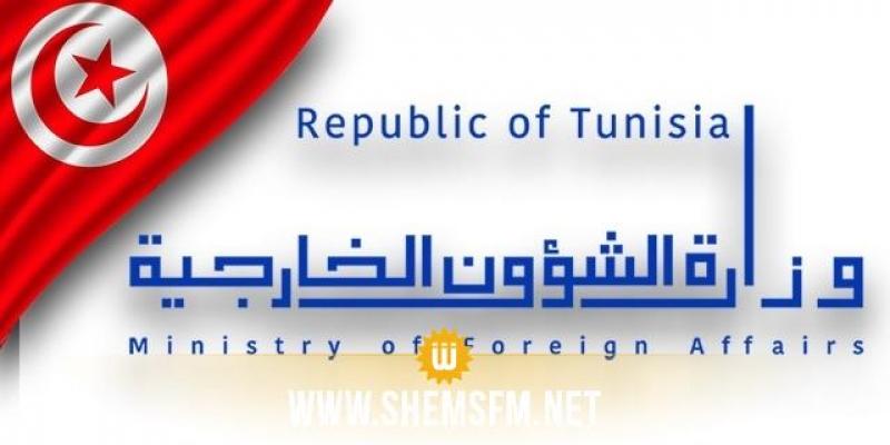 تونس ترحب بإعلان وقف شامل لإطلاق النار في اليمن لمدة أسبوعين