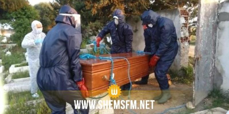 منوبة: أداء صلاة الجنازة على متوفية بكورونا ودفنها بمقبرة المرناقية