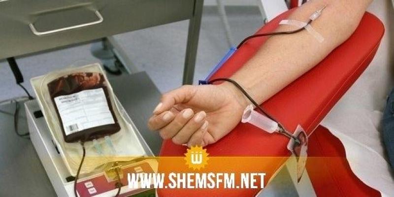 نقص المخزون الإستراتيجي من الدم والمركز الوطني يحث المواطنين على التبرع