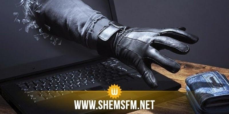 Piratage cartes e-dinar Travel : 193 mille dinars dérobés