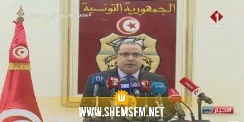 المشيشي: 'سيتم مراجعة التراخيص المسندة في الحجر الصحي وحظر التجول'
