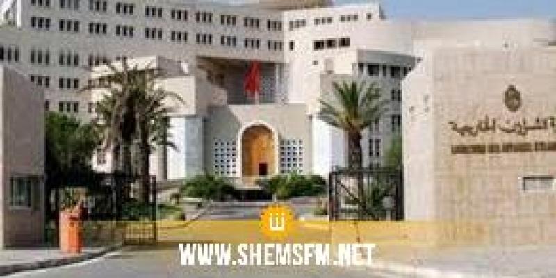 وزارة الخارجية: قريبا تنظيم رحلات لإجلاء التونسيين العالقين في دول الخليج