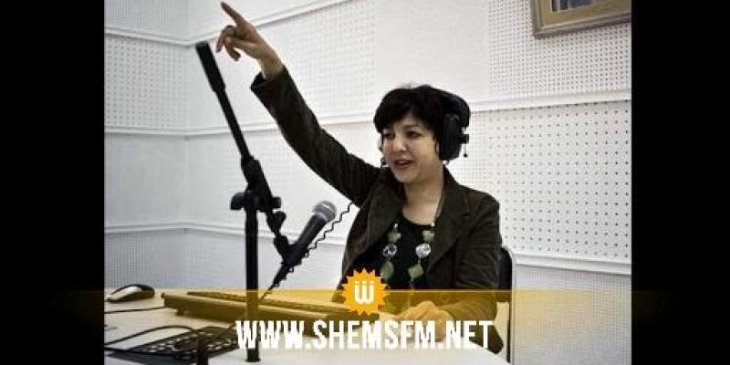 وفاة الإعلامية بإذاعة تونس الدولية فاطمة الزايري