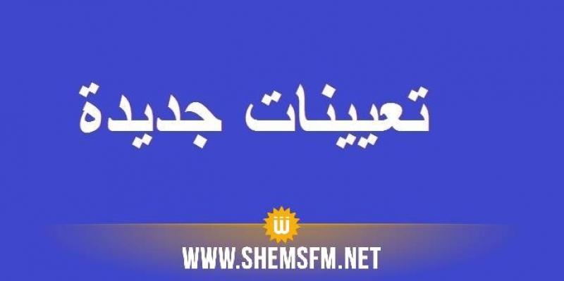 الدستوري الحر: 'وزير الصحة عيّن مسؤولا معروفا بكتاباته الممجدة للتنظيمات المتعلقة بالإرهاب'