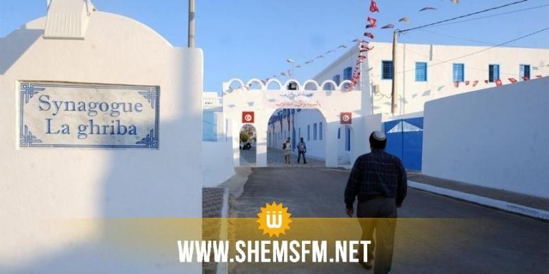 جربة: إلغاء الزيارة السنوية لمعبد الغريبة