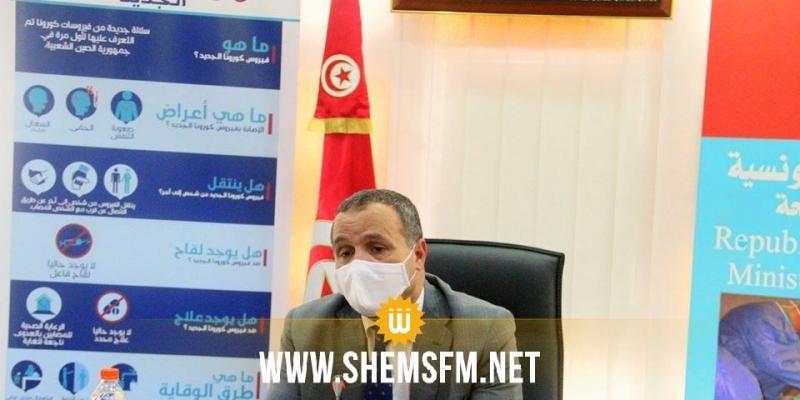 وزير الصحة: الاجراءات العامة التي اتخذتها الحكومة أعطت نتائج ايجابية وساهمت في الحد من انتشار الوباء