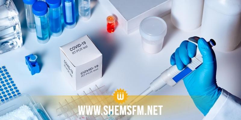 أستراليا تدعو للتحقيق في أصل نشأة فيروس كورونا