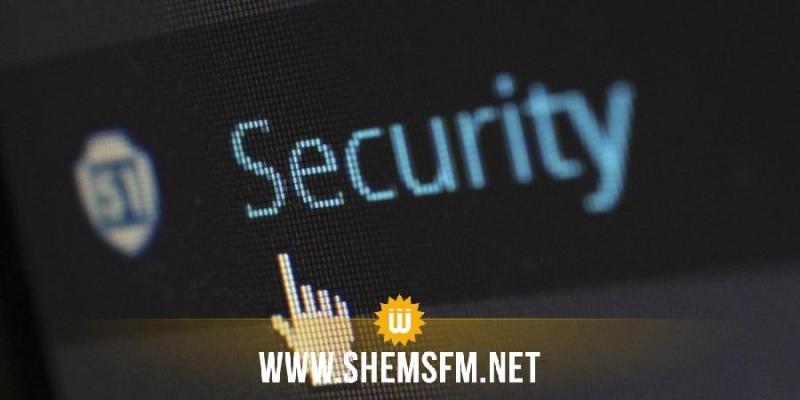 L'ANSI met en garde contre une vague de cyber-harcèlement