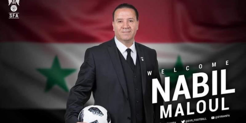 نبيل معلول : لم أهتم بالجانب المادي عند تعاقدي مع المنتخب السوري