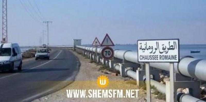 SRTM: Reprise des dessertes vers l'île de Djerba