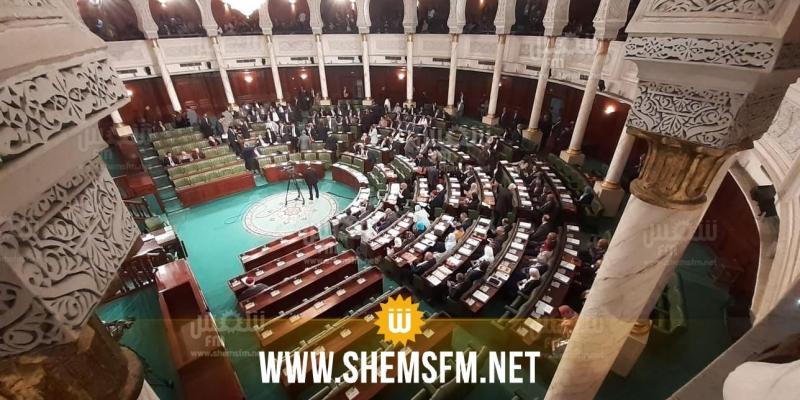 البوصلة: مشروع تنقيح الفصل 45 غير دستوري