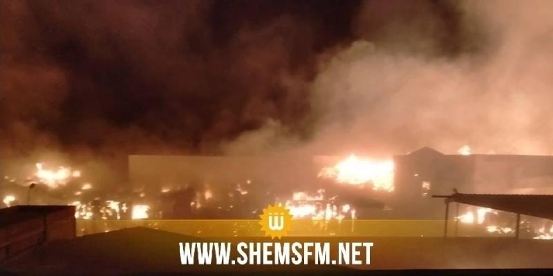 L'incendie dans une usine à Ennfidha maîtrisé à 70%