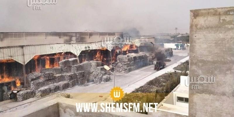 Incendie dans une usine à Enfidha : ouverture d'un procès judiciaire