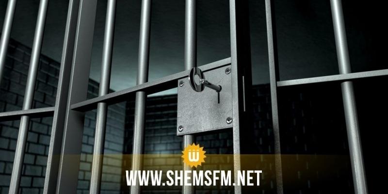Sousse : un délégué condamné à 8 mois de prison avec sursis et une amende de 800dt