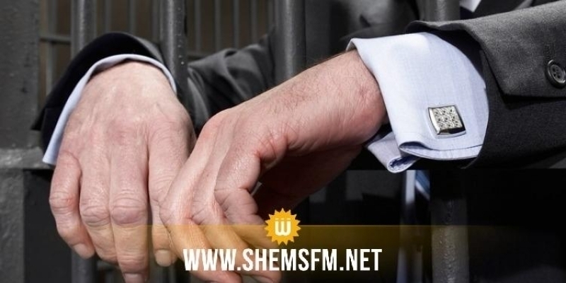 Ben Guerdene : 6 mois de prison pour le président de l'UTICA régionale