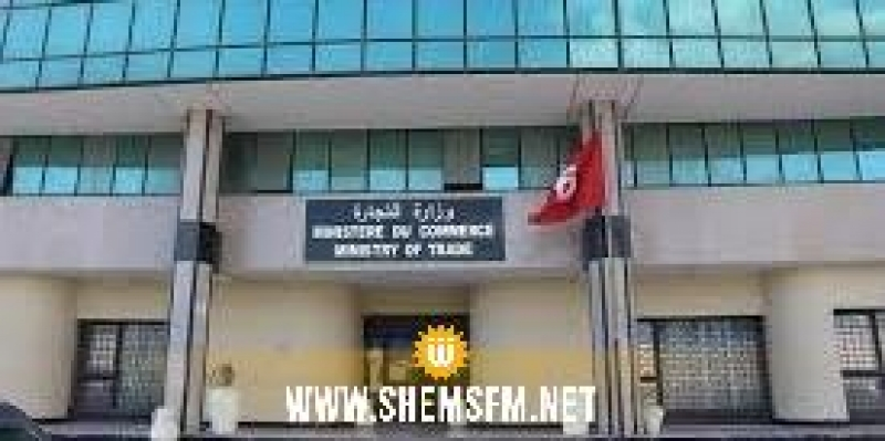 المدير العام بوزارة التجارة حسام الدين التويتي ضيف الماتينال