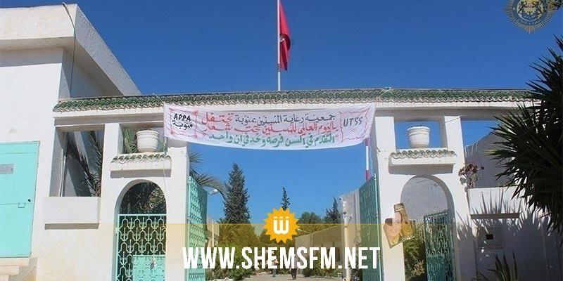 وزارة المرأة: الوضع الكارثي بدار المسنين بمنوبة يتجاوز الإهمال إلى الجريمة