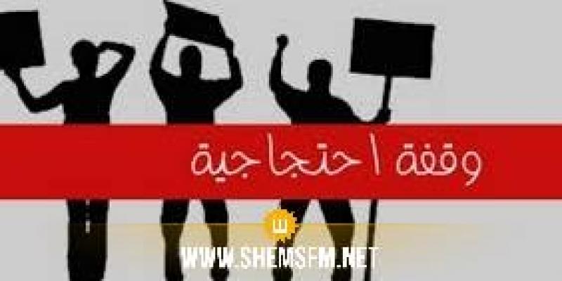 عدد من التونسيين في بلجيكا يحتجون