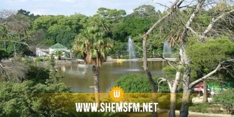 بلدية تونس:''لن يتم فتح الحدائق بما فيها البلفيدير ولا الفضاءات الترفيهية أيام عيد الفطر''