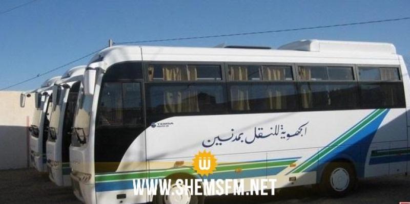 مدنين: الشركة الجهوية للنقل تتوقف عن النشاط يوم عيد الفطر
