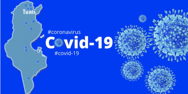 تسجيل إصابتين جديديتين وافدتين بفيروس كورونا في تونس