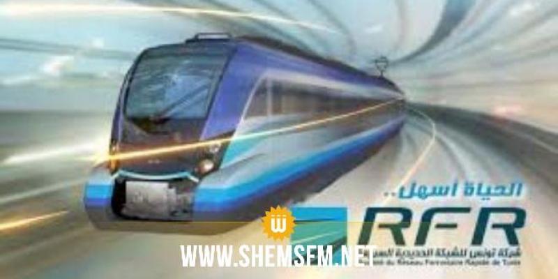 بداية استغلال  القطار السريع موفى 2020