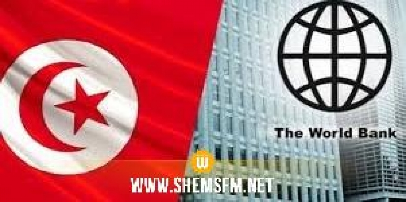تونس تحصل على قرض من البنك الدولي بقيمة 57 مليون دينار لمجابهة كورونا