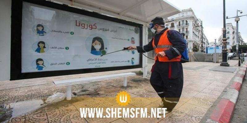 الجزائر:تسجل 10 وفيات جديدة بكورونا  و195 اصابة خلال 24 ساعة