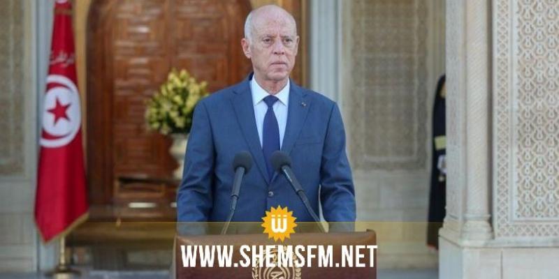 قيس سعيد: تونس لها رئيس واحد في الداخل والخارج