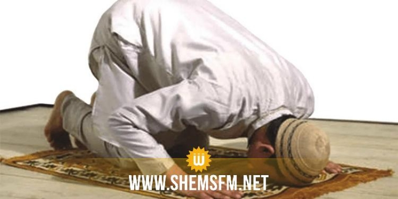 وزارة الشؤون الدينية: يمكنكم أداء صلاة العيد بالبيوت فرادى أو جماعة