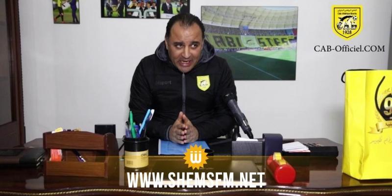 """النادي البنزرتي : عبد السلام السعيداني"""" اقسم بالله لا عاد زايد فيها دقيقة"""""""