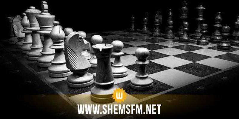 جربة : تنظيم 3 بطولات دولية للشطرنج عبر الانترنات للتحفيز على الالتزام بالحجر الصحي