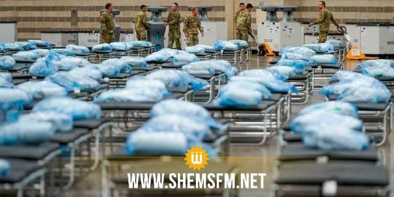 حصيلة وفيات كورونا في الولايات المتحدة تتجاوز 99 ألف حالة