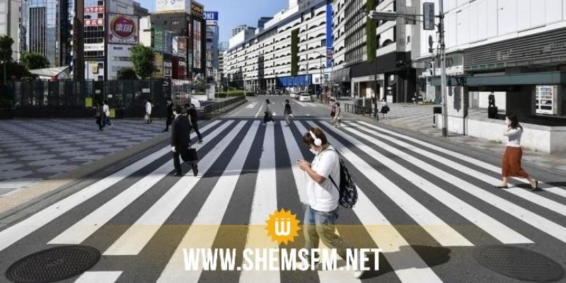 اليابان تعلن السيطرة على إنتشار كورونا وترفع حالة الطوارئ