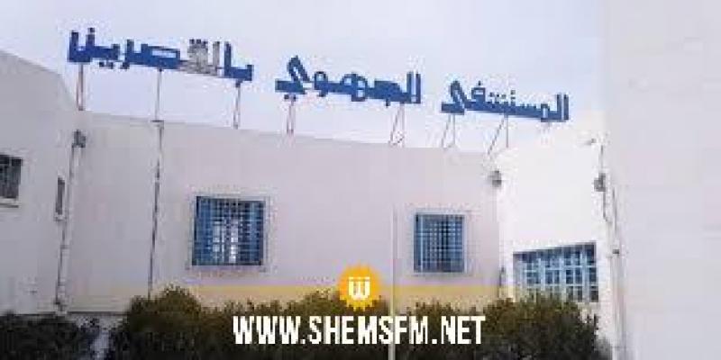 شربوا القوارص: 3 شبان حالتهم مستقرة يغادرون اليوم مستشفى القصرين
