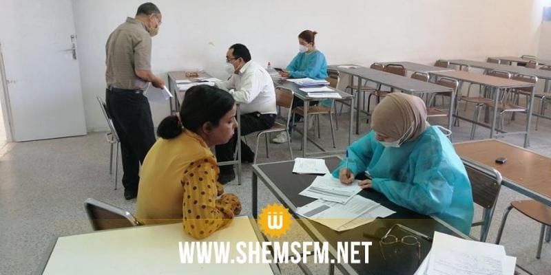كورونا: فحوصات سريعة للأساتذة المباشرين خارج ولاية قفصة