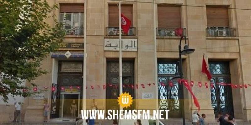 والي تونس:''هاجسنا الأكبر وخوفنا كان من وصول فيروس كورونا للأحياء الشعبية''