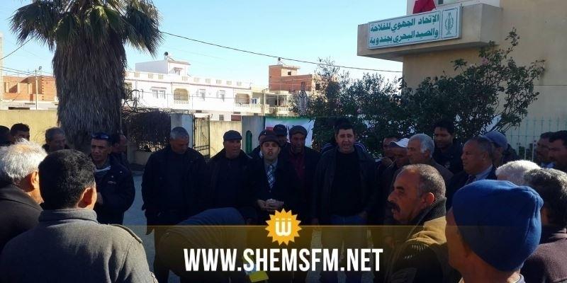 جندوبة: الفلاحون ينظمون مسيرة احتجاجية تنديدا بـ 'تجاهل مشاكلهم'