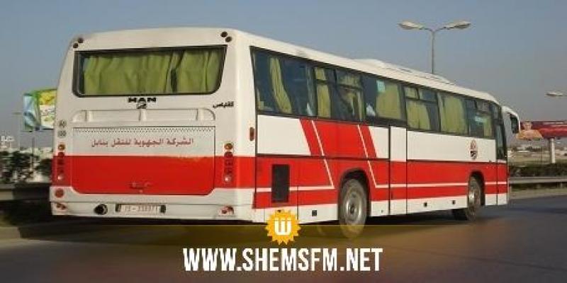 استعدادا للعودة المدرسية: توفير 58 حافلة لنابل و19 حافلة لزغوان