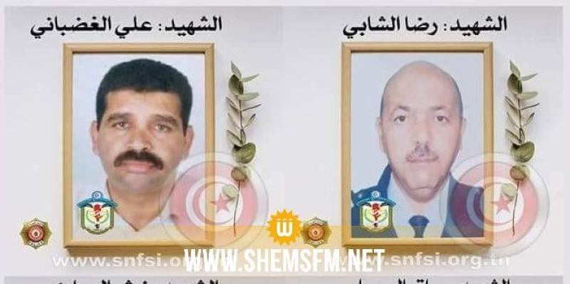 إحياء الذكرى الـ6 لإستشهاد 4 أعوان في العملية الإرهابية بمنزل وزير الداخلية الأسبق لطفي بن جدو