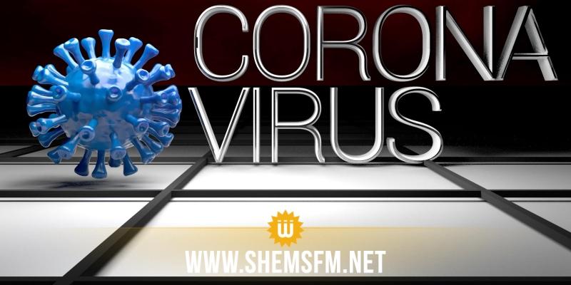 لليوم 25 على التوالي.. ولاية مدنين بدون حالات جديدة بفيروس كورونا
