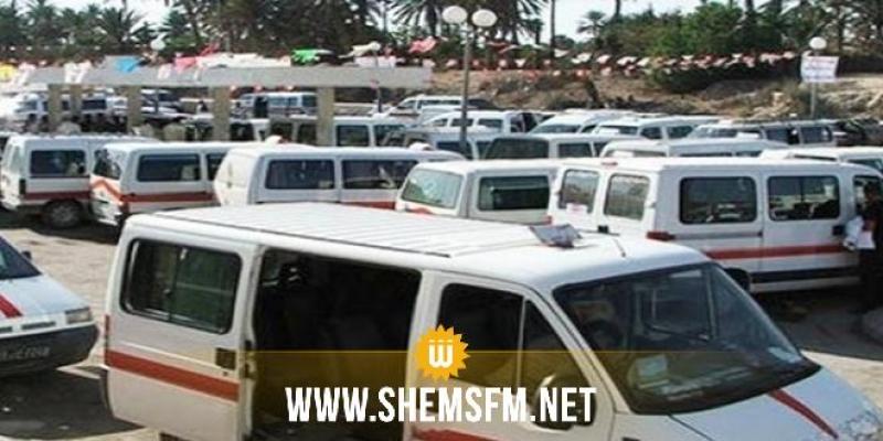 أصحاب سيارات الأجرة 'لواج' يجتجون غدا الخميس أمام مجلس نواب الشعب
