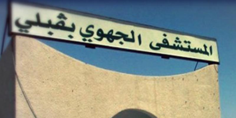 قبلي: تعزيز المستشفى بطبيب أطفال وطبيب أشعة ونقل 5 مصابين بالحمى التيفية للمستشفى العسكري الميداني