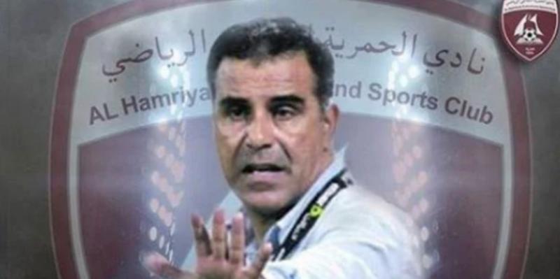 الحمرية الإماراتي يُمدد عقد مدربه غازي الغرايري