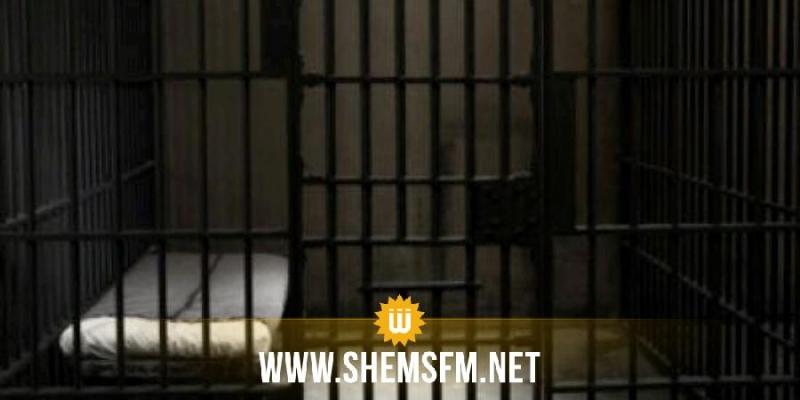بينهم طبيبة وصيادلة: 6 بطاقات إيداع بالسجن ضد شبكة لترويج الأقراص المخدرة في صفاقس