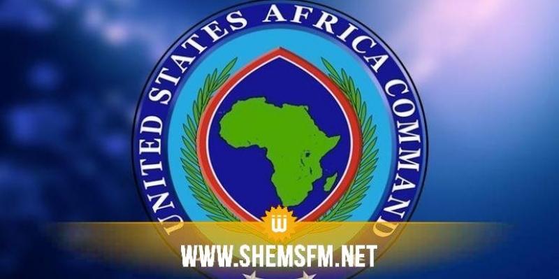 'أفريكوم' ينفي نشر قوات عسكرية مقاتلة في تونس ويوضح