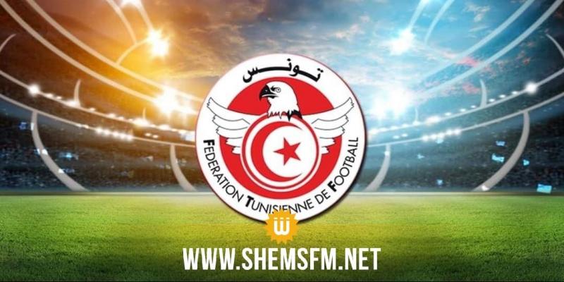 جامعة كرة القدم تطلق برنامج رقابة وإحاطة ودعم للجمعيات الرياضية