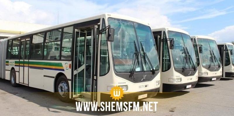 باردو: مسالك جولان الحافلات بداية من الغد الإثنين